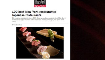 10 Best Healthy NY Restaurants - Brushstroke